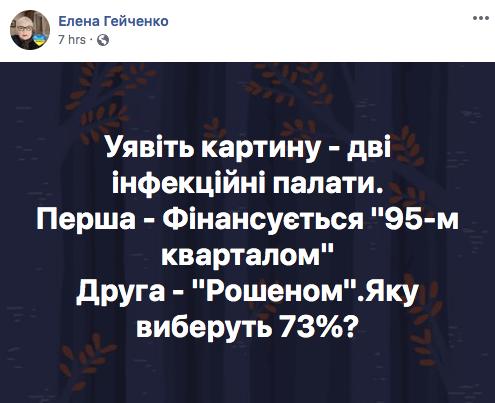 Мы будем бороться с необоснованным повышением цен на продукты питания, - Антон Геращенко - Цензор.НЕТ 9054