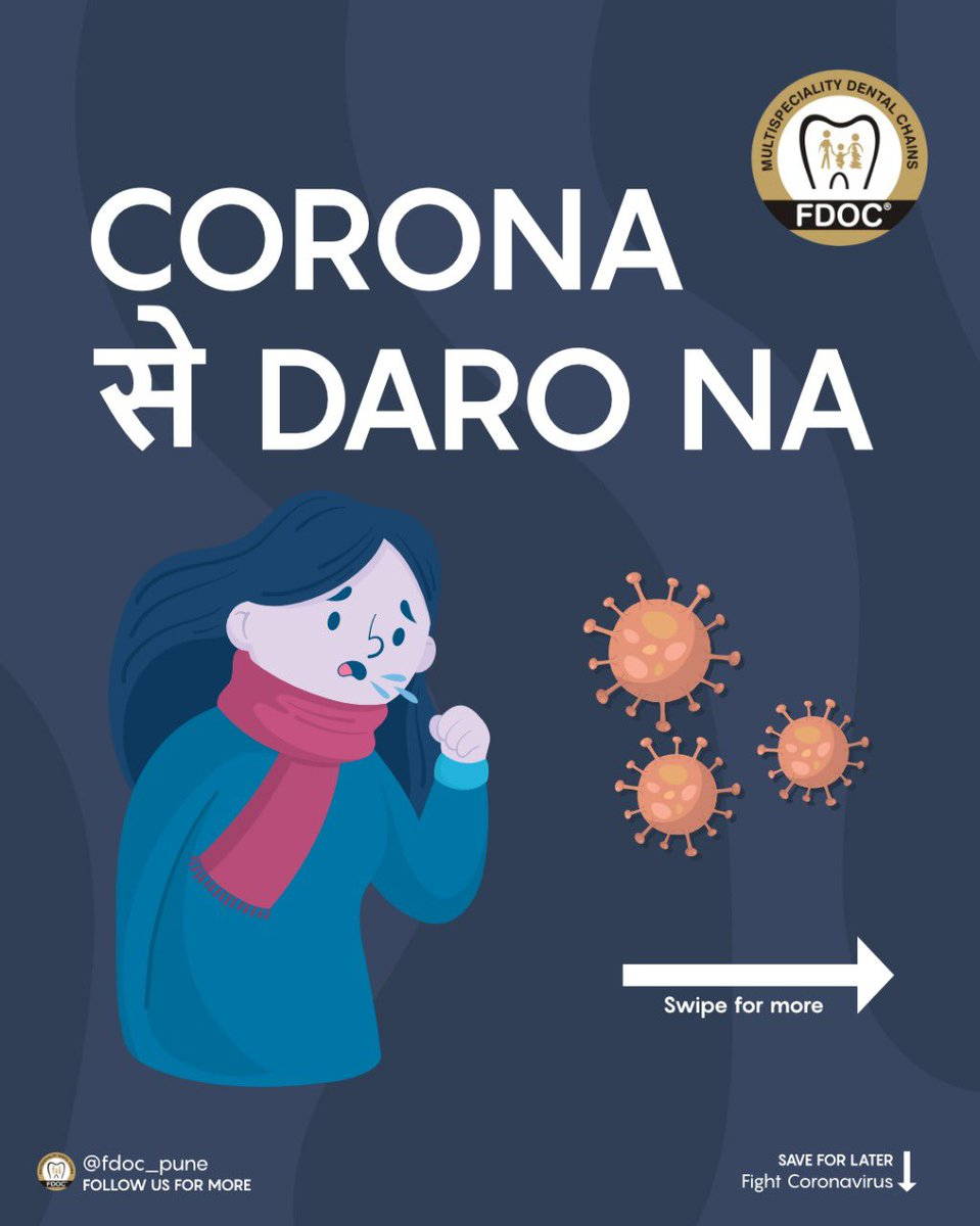 Let's plan to go through this time safely! Take special care of medically compromised &older family members  Spend as much time as you can with loved ones. Don't worry too much and don't stress. #fightcoronavirus #fdocpune #fdocindiapic.twitter.com/B8OC7HAkun