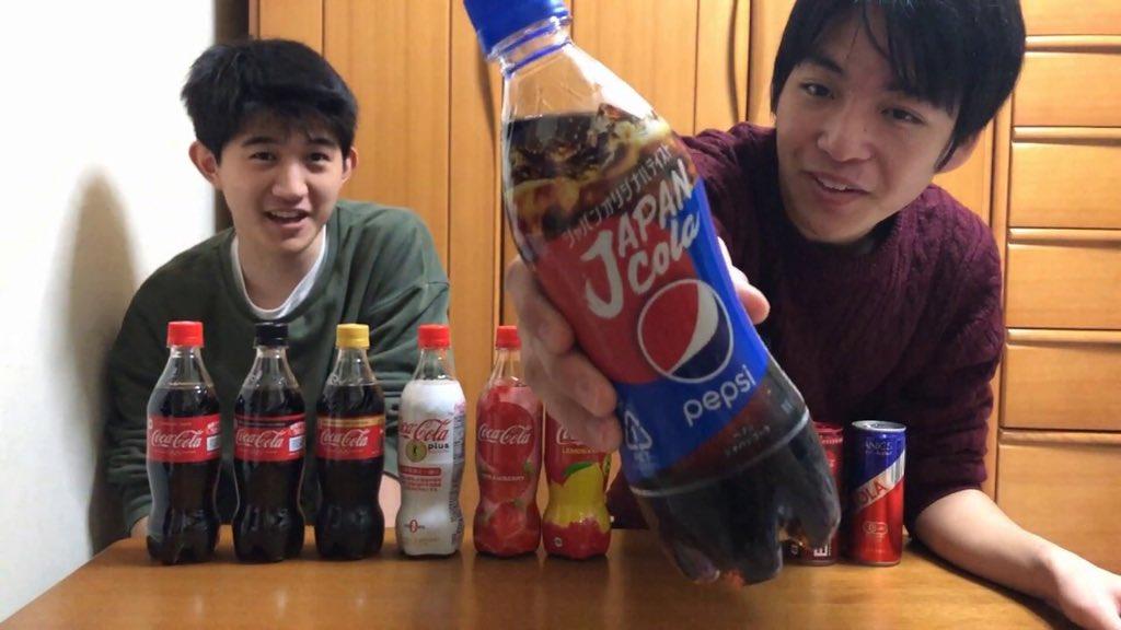 コカ コーラ ストロベリー