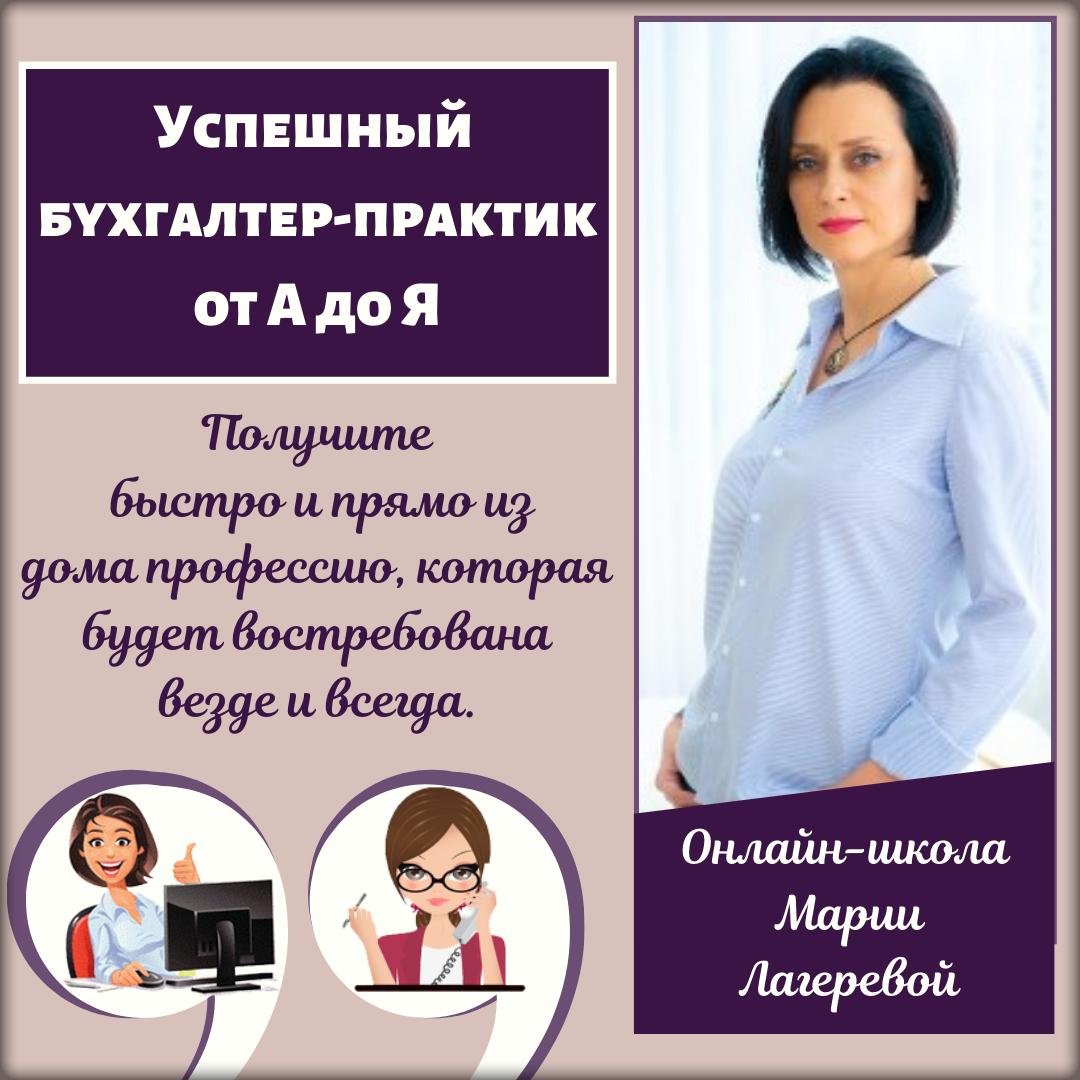 Вакансия бухгалтер на дому москва московская область ооо агентство ваш бухгалтер