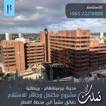 Image for the Tweet beginning: مشروع جاهز للاستلام تشطيب سوبر