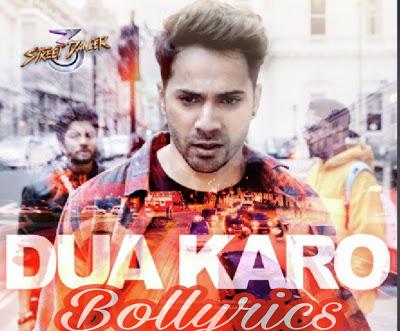 Aaj koi Dua Karo Song Lyrics from Street Dancer 3D  SingersArijit Singh, Jigar Saraiya, Roger David (Bohemia), Sachin Sanghvi Read more: https://bollyricss.blogspot.com/2020/03/aaj-koi-dua-karo-song-street-dancer-3d.html… #bollywood #bollyrics #duakaro #varundhawanpic.twitter.com/bo3VD2moga