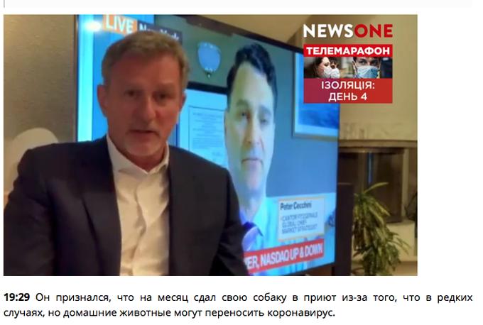 Второй случай коронавируса официально зафиксирован в Тернопольской области - Цензор.НЕТ 387