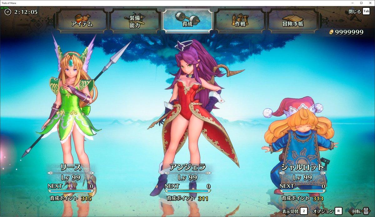 聖 剣 伝説 3 mod