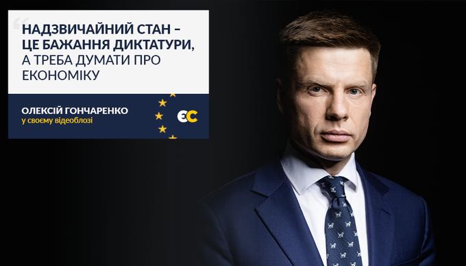 Кабмин примет решение о предоставлении помощи уволенным из-за карантина, - Зеленский - Цензор.НЕТ 55