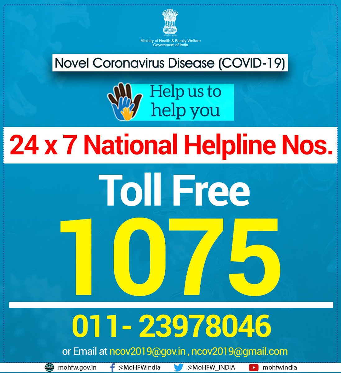 """Ministry of Railways on Twitter: """"Please call the 24x7 toll free National Helpline  number 1075 for support, guidance, and response to health related queries  on #COVID19. #IndiaFightsCorona #NoRailTravel… https://t.co/hRhJrFHRUE"""""""