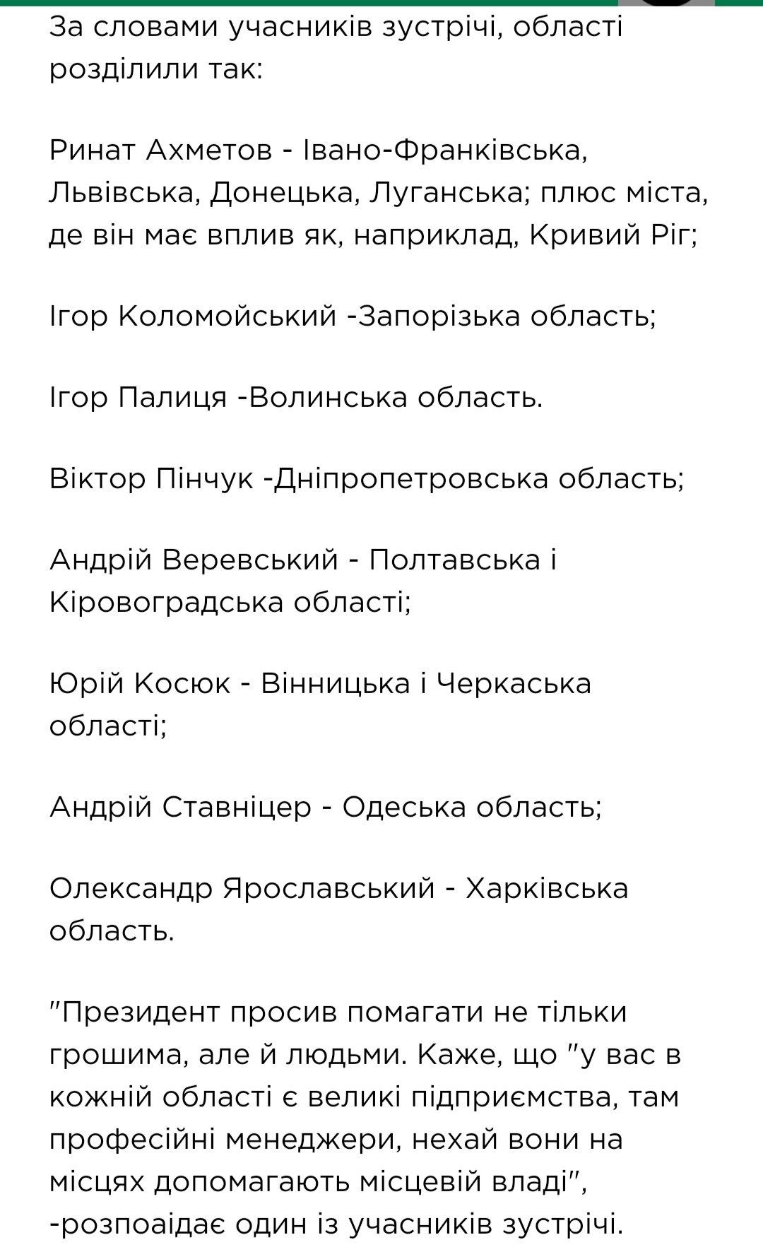 ПЛР-тестів на коронавірус вистачить Харківщині на три місяці, - Ярославський - Цензор.НЕТ 7856