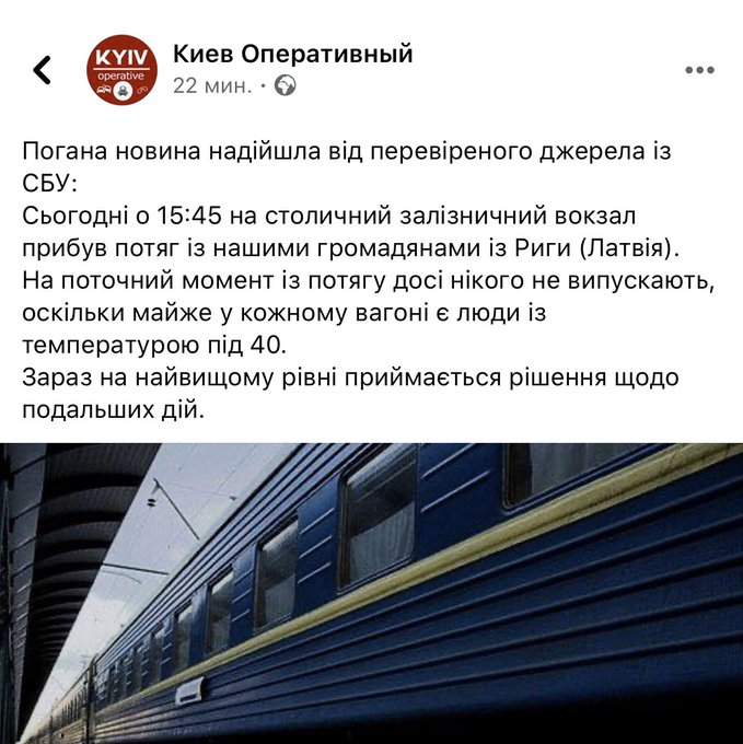 Зеленский предостерег политиков от хайпа на фоне коронавируса - Цензор.НЕТ 6461