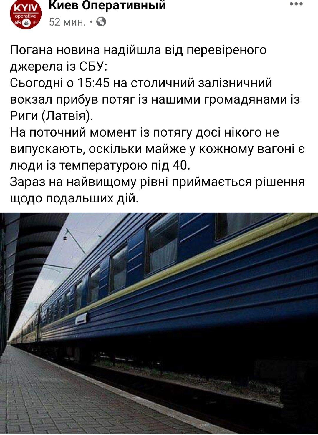 Зеленский внес изменения в оргструктуру СБУ - Цензор.НЕТ 6817