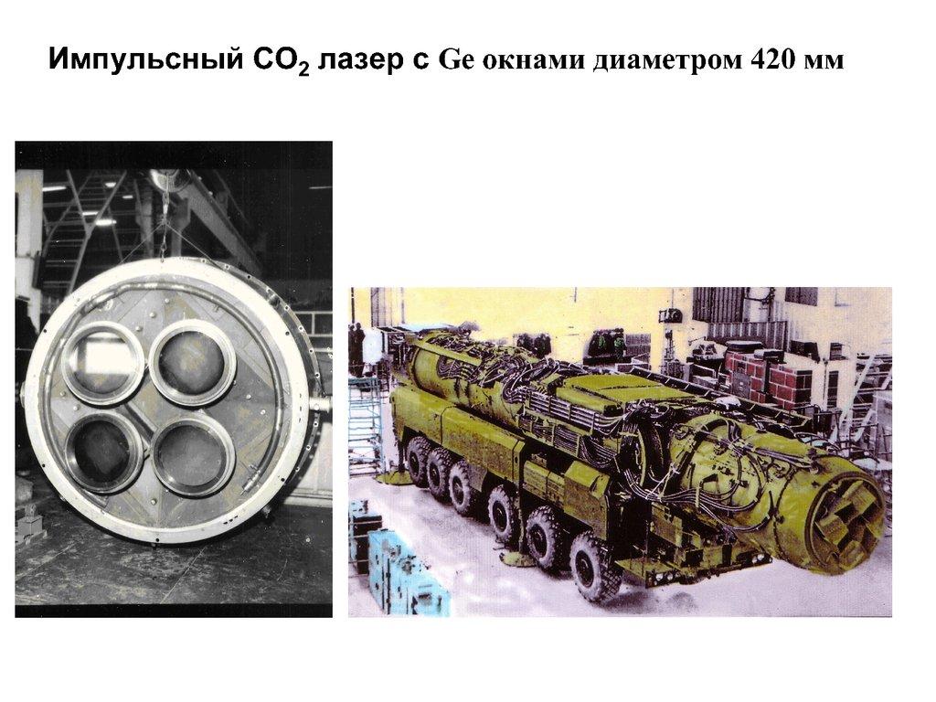 Peresvet laser complex - Page 8 EU-CtQqUcAETDjA?format=jpg&name=medium