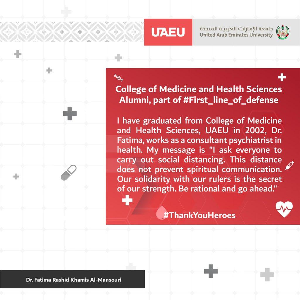 #ThankYouHeroes  #UAEU_alumni_at_the_front_line