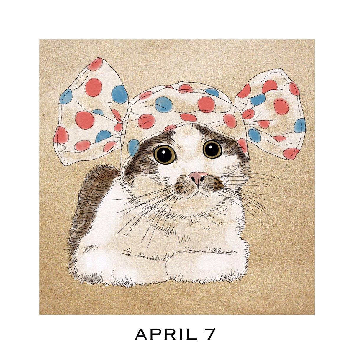 猫好きイラストレーター 365cat Art 4月7日 猫カレンダー 365catart 野良猫ちゃんが遊びに来てるにゃ 猫のイラスト 描いてるにゃ T Co 1lhrrxj5af 猫好きさんと繋がりたい 猫 ねこ 猫似顔絵 猫イラスト 猫イラストレーター 猫の絵