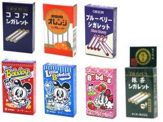 禁煙・タバコ生産停止 するなら、「これでも、くわえてろ!!」て事で、駄菓子のシガレットをせめて物思いで、大量生産をお願い申し上げます。