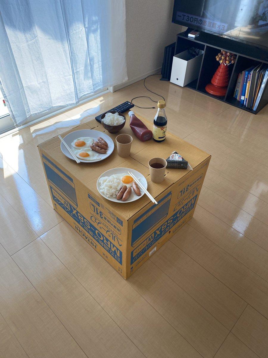 新居でテーブル買いに行けなくてダンボールで代用中