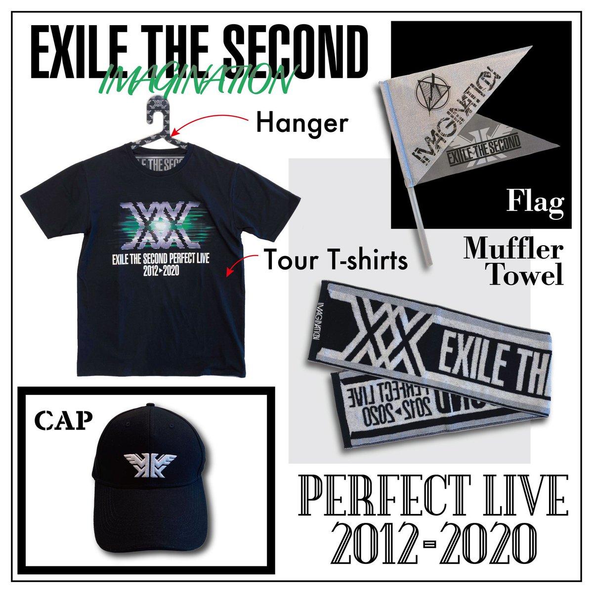 『EXILE THE SECOND PERFECT LIVE 2012▶︎2020』グッズLINE UP本日解禁‼️定番アイテムに加え、CAP、スウェットなどグループロゴを使用したアイテムが登場🎶メンバービジュアル、デニム素材やボルドーのロゴを使用したアイテムも🤩