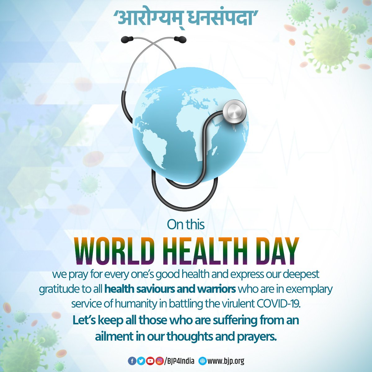 #happy world health day pic.twitter.com/IWTZKkmTYd