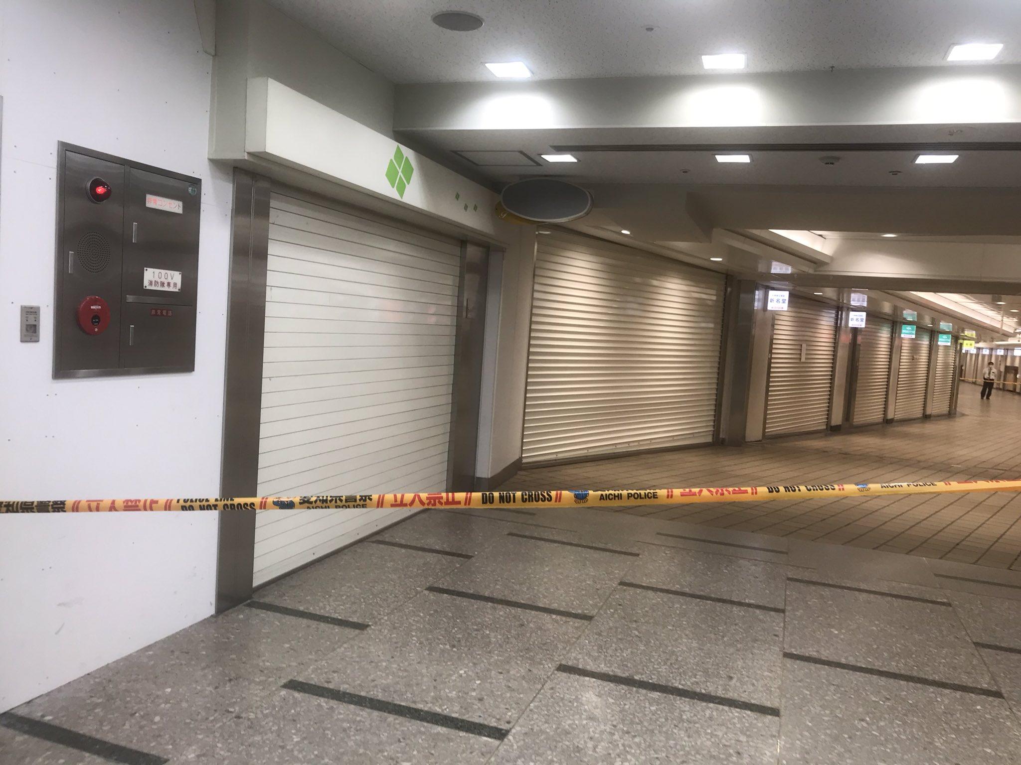 ミヤコ地下街が封鎖されている画像