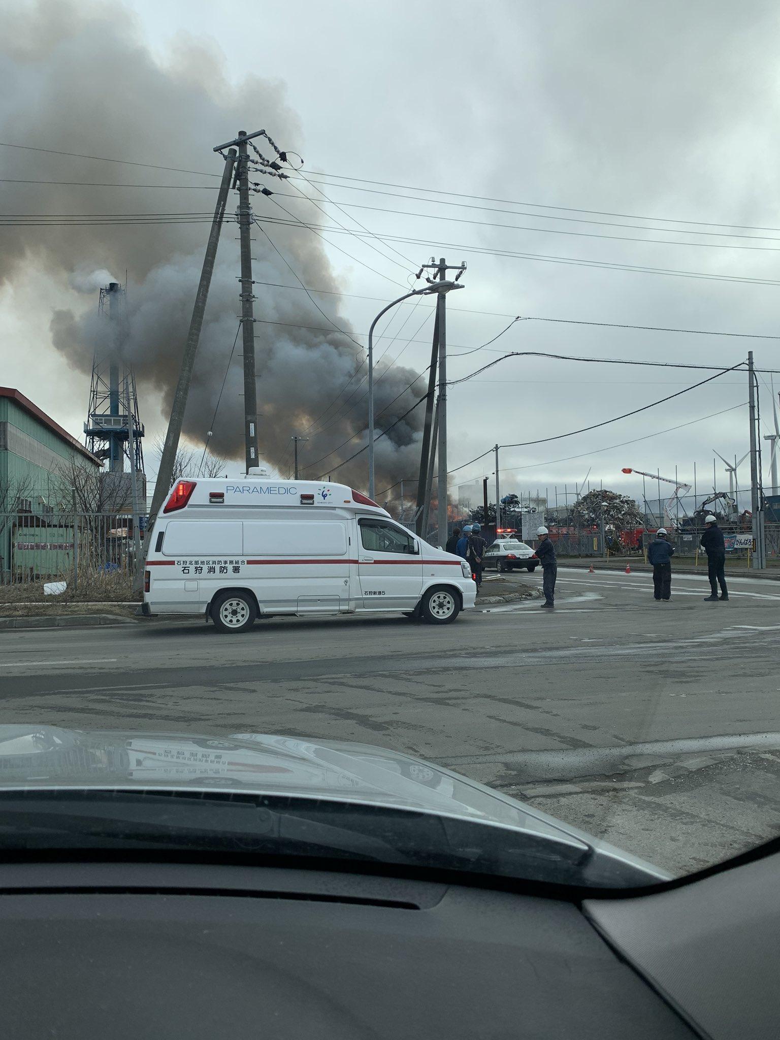 石狩市新港中央で火事が起きている現場の画像