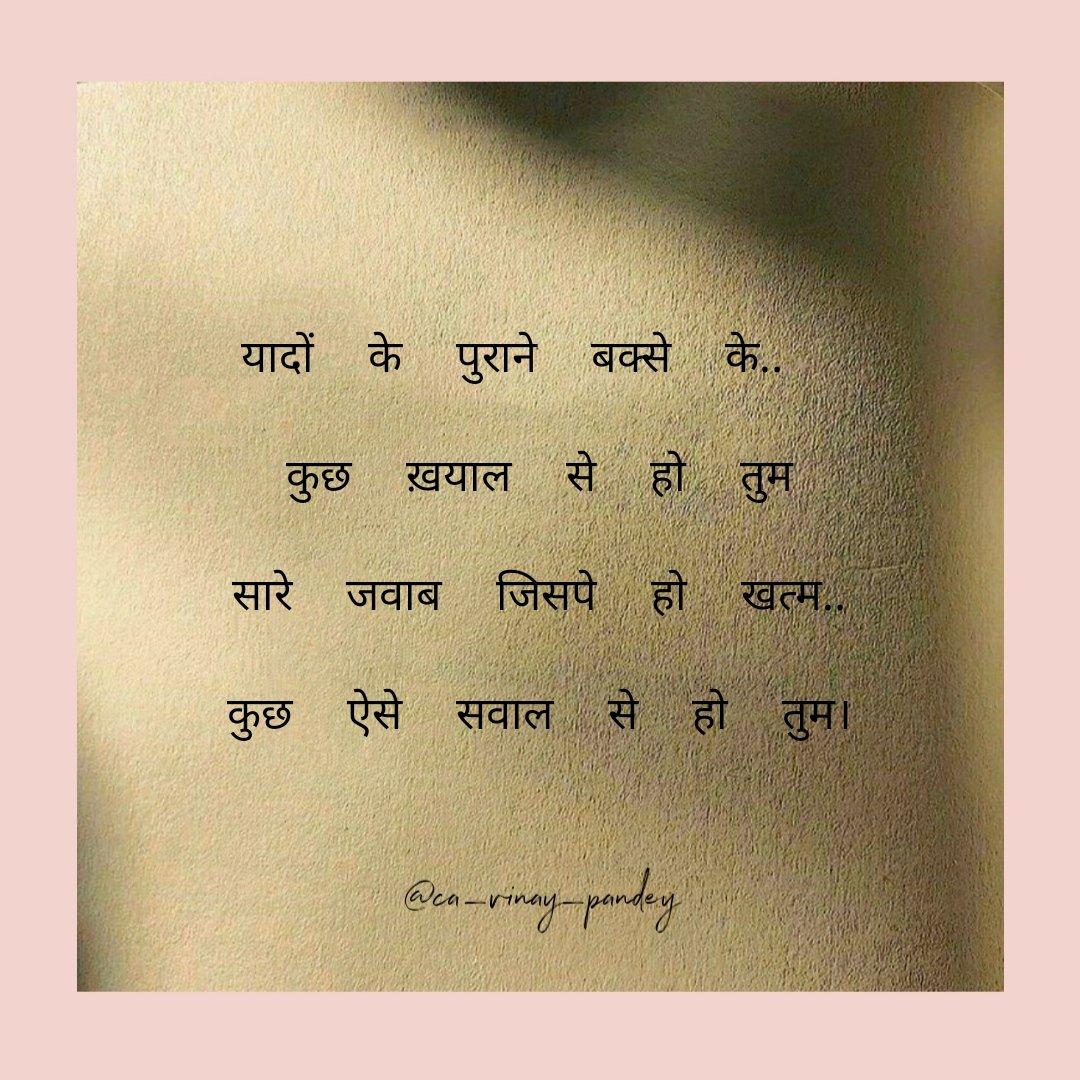 #hindi #writer #twoliners pic.twitter.com/WFGsr7ETau