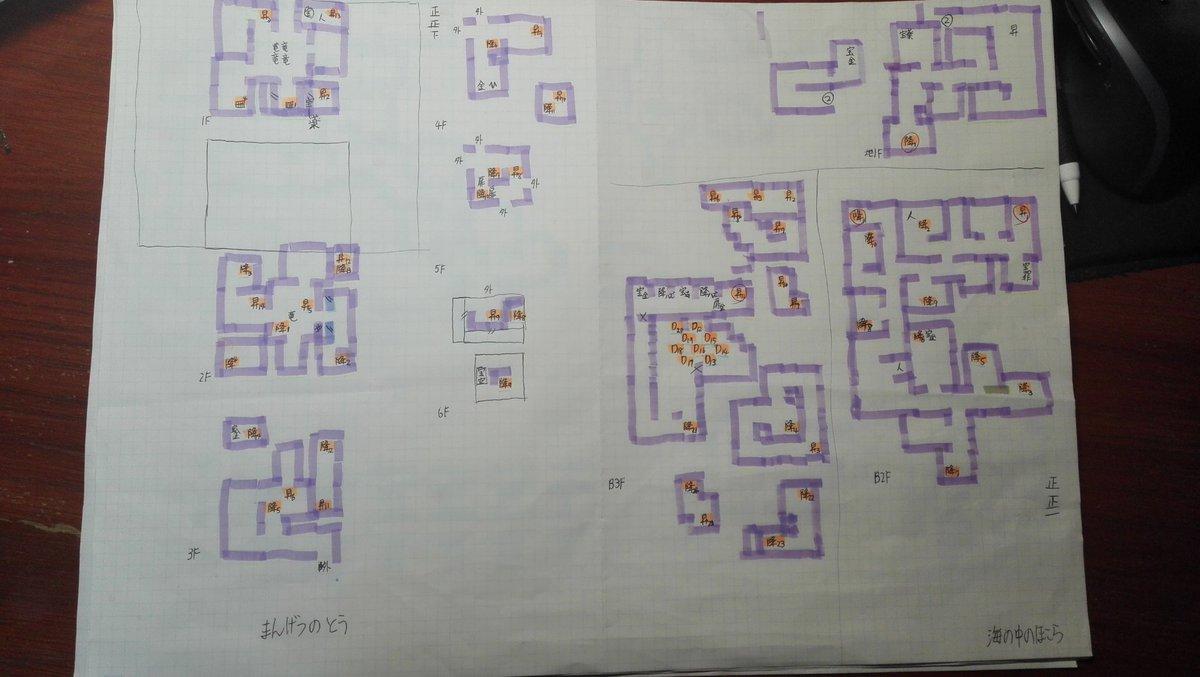 初見プレイ ファミコン版 ドラゴンクエスト2ダンジョン攻略マップ 特にわかりにくかったところだけ抜粋昔のゲームだから今更感はありますが、もっと見やすい攻略サイトもありそうですが思い出にアップしておきます。