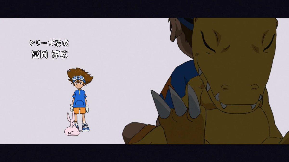 Ramon Castro The Digimon Emperor (@DigimonFan4Life) | Twitter
