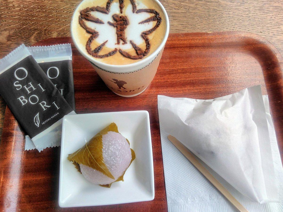 姫路 金次郎 カフェ