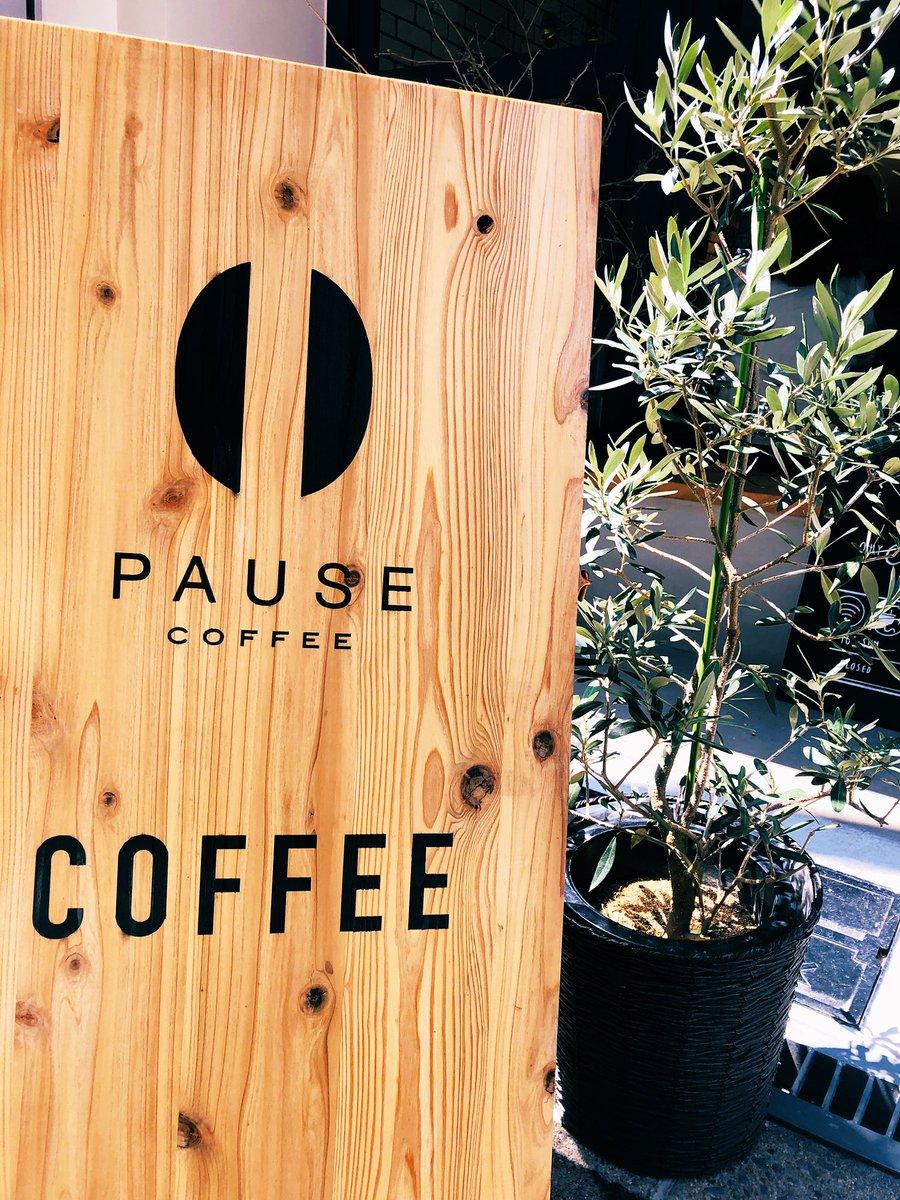 最近マジで 自分のカフェセンサーがヤバい  素敵なお店しか見つかってない  福島のオシャレカフェ♪♪♪ たまたまかもしれないけど めちゃお気に入りの雑貨屋のenとコンセプトが似てる  いつかコラボしてほしいいな  http://pause--coffee.com  #オシャレ #カフェ #福島 #en #pausepic.twitter.com/EmLhrbo6oM