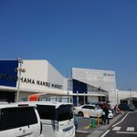 Image for the Tweet beginning: ブランチ横浜南部市場は、この週末は買い物客で大混雑。 先日オープンした餃子の王将も列ができていました。  #杉田富岡新聞 #ブランチ横浜南部市場 #ブランチ南部市場 #南部市場駅