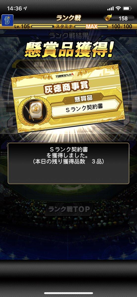 まじかwwwpic.twitter.com/Poo77ghd1o