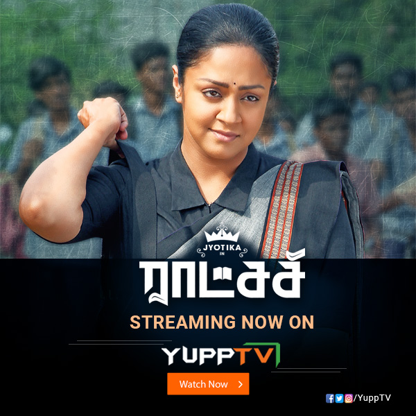 WATCH Now on #YuppTVMovies:   Award Winning Latest #Tamil Drama #Raatchasi starring  #Jyothika Streaming Now on #YuppTVMovies @ https://bit.ly/2UILNuX  #WatchLegally #RaatchasiOnYuppTVMovies  Available in all countries except India, Singapore , Malaysia & Middle East.pic.twitter.com/Fzgs0XUXNf