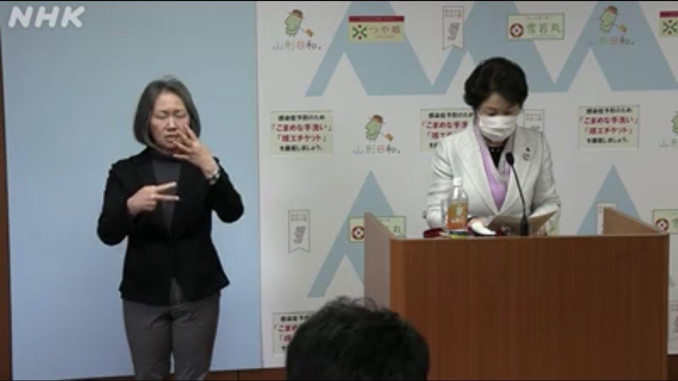 記者 福井 会見 知事 県