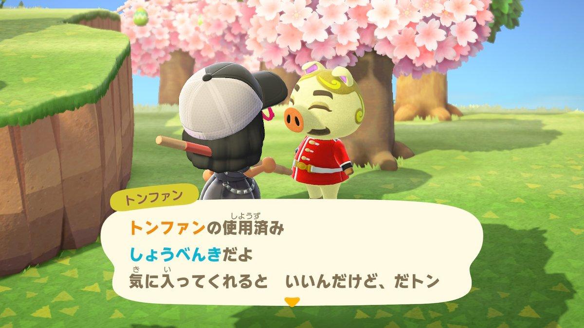 ラー油/Vゲームブロガーらあゆちゃんさんの投稿画像