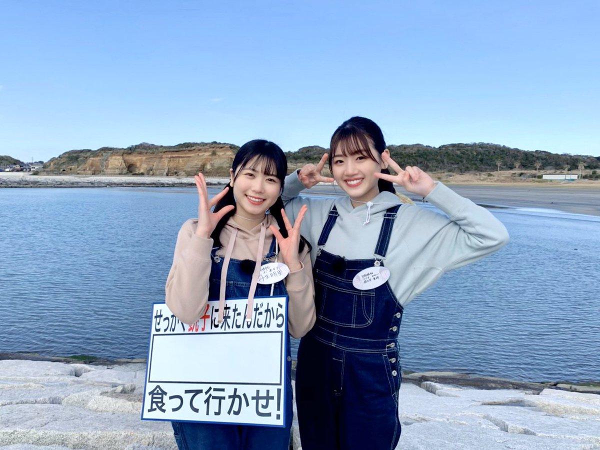 @hinatazaka46's photo on #バナナマンのせっかくグルメ