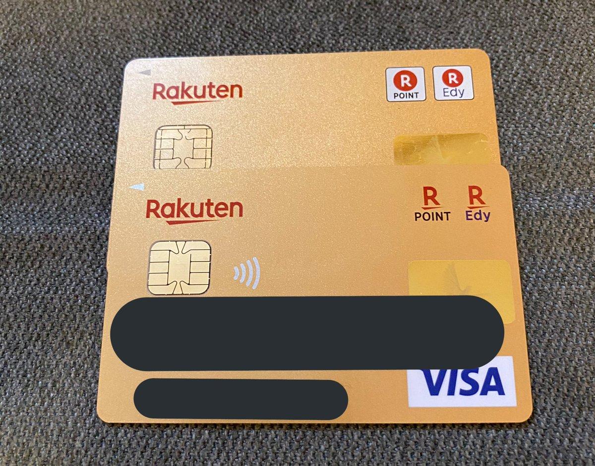 タッチ 決済 カード クレジット