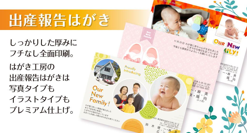 「生まれました」のご報告。 #アンビエンテ の写真はがき。 内祝いカードとしてもご利用いただけます。ご注文は10枚から。 #生まれました #babyhascome #baby #内祝い * ↓デザイナーが作る写真はがき↓  * ↓自分で編集、出産報告はがき↓