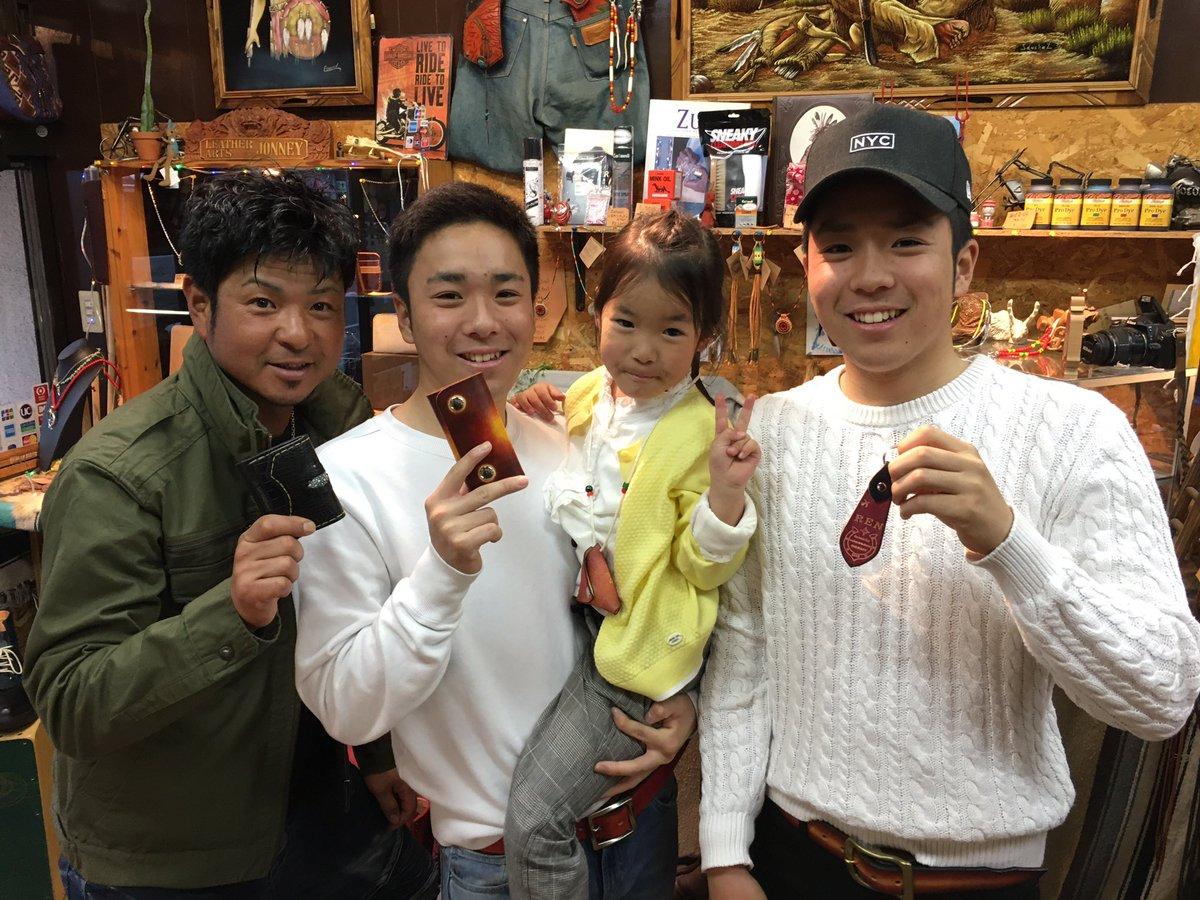 大阪はまた子供達の休みが延長したな〜〜。 今日で無料のワークショップ終わったけど、延長しよかな⁇ #ピンチをチャンスに #副業 #手染め #ワークショップ #レザークラフト #レザーアーツジョニー #leatherartsjonneypic.twitter.com/AslYIKeCXm