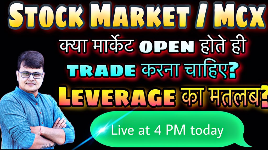 Our You Tube Chanel link :-   #crudeoil #gold #silver #naturalgas #stockmarket #stocks #bazaar #investing #investors #trading #currencytrading #banknifty #technicalanalysis #intraday #nse #commodities #nifty #equitymarket #optionstrading @scpatodia