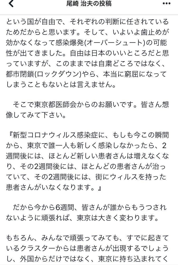 △石村順△ Jun Ishimura Bassさんの投稿画像