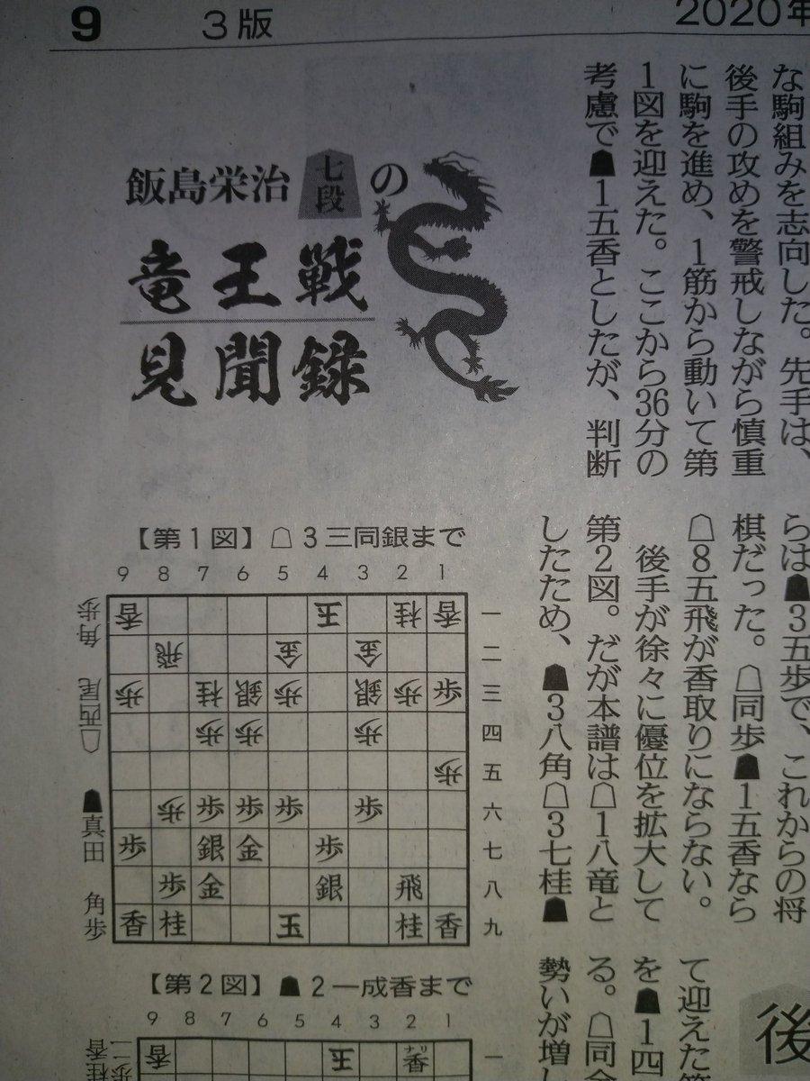 上村 亘さんの投稿画像