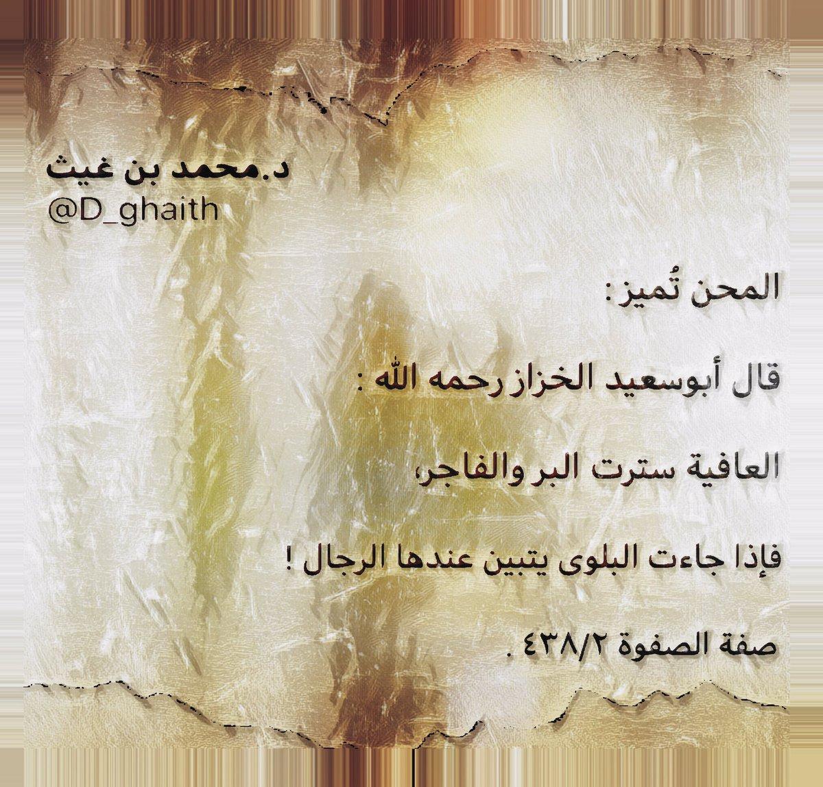 اقتباسات جلال الدين الرومي 8
