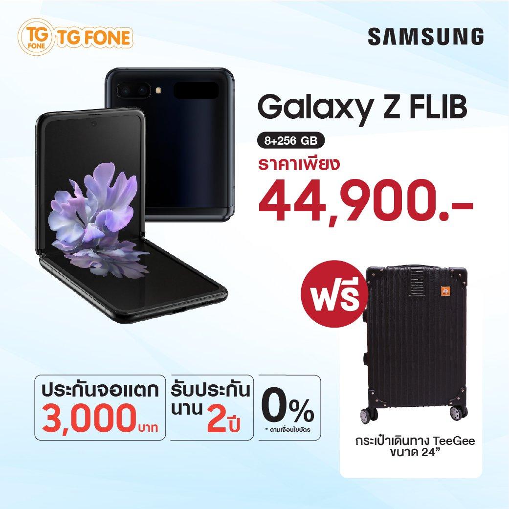 #samsung #samsungthailand #Zfilp #ShopeeShopFromHome -ผ่อน0% 10เดือน -ประกันนาน2ปี -ประกันจอแตก1500บาท -ฟรีของแถม สนใจสอบถามเพิ่มเติม  099-064-0084pic.twitter.com/GoJVQjiQvG