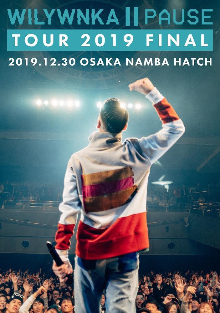この後20:30からAbemaTVにてPAUSE TOUR 2019 FINAL at.NAMBA HATCHのLIVE映像が独占配信されます📺これなかった人は是非この機会に見てみてください〜◎@AbemaTV @onepercent_jp