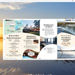 Image for the Tweet beginning: брошюра 2020 на русском языке