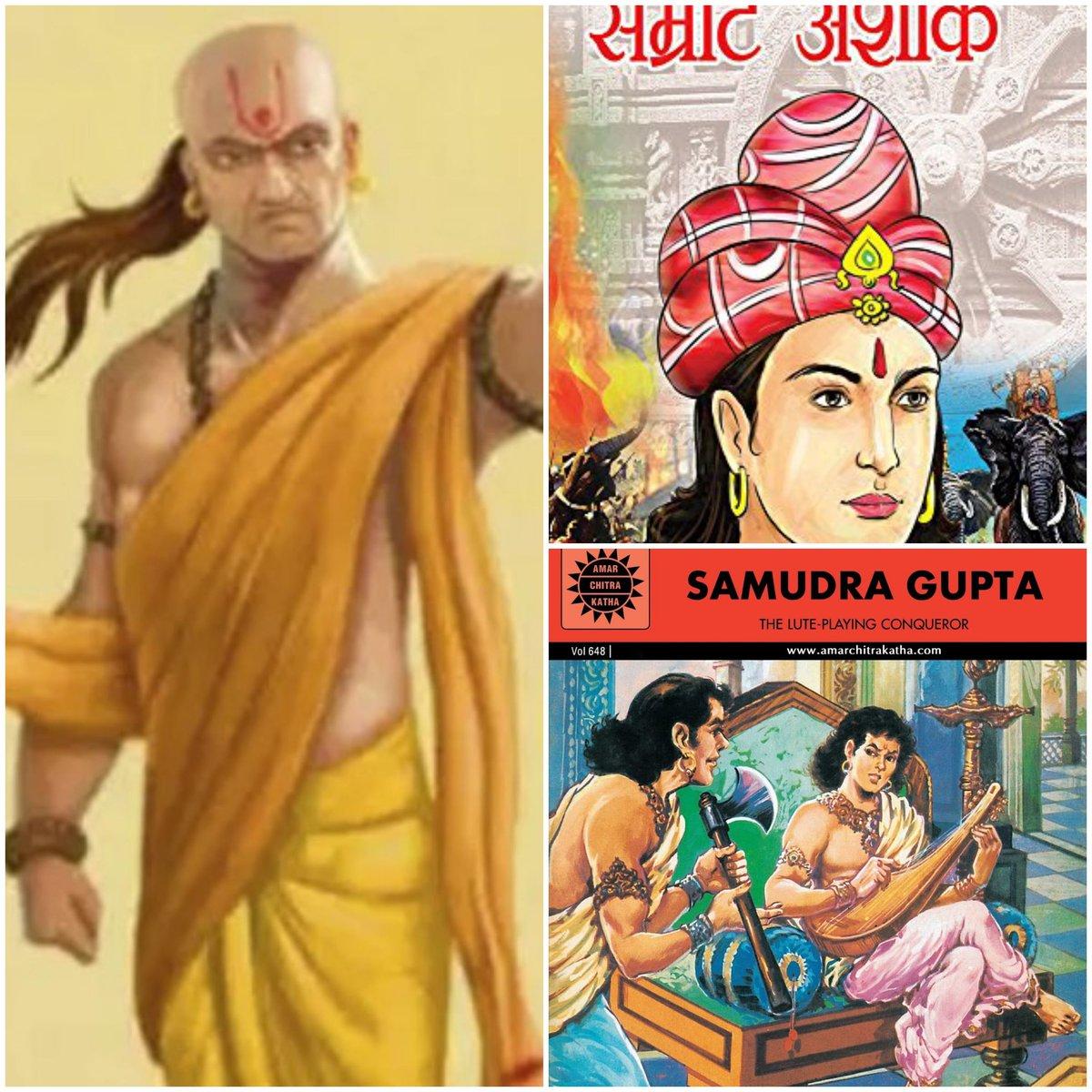 अगर मेरे पास भूतकाल का भ्रमण करवा सकने में सक्षम टाइम मशीन हो तो मै भारतीय इतिहास के विभिन्न काल खंडों की इन विभूतियों से भेंट करना चाहूंगी- #Chanakya #Ashok #SamudrGupt #RziyaSultan #RanaSanga #Akbar #shivajimaharaj #RaniLakshmibai #BalgangadharTilak #Gandhi #BhagatSingh  और आप?pic.twitter.com/7aA0cyhFPo