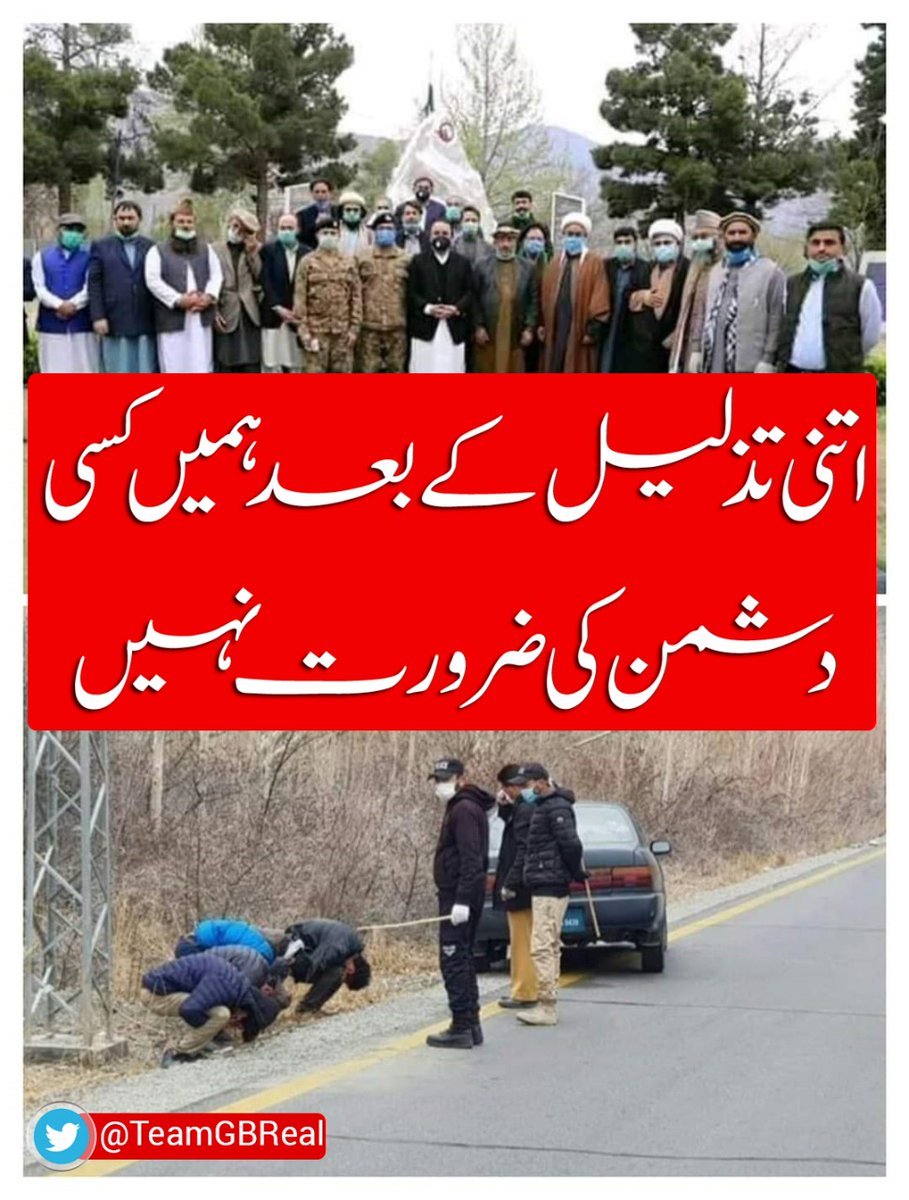Both sections of the photo have violated the lockdown rules. See how law treats the powerful and the powerless.   #GBPoliceNotAboveLaw<br>http://pic.twitter.com/aoORT5wHmR