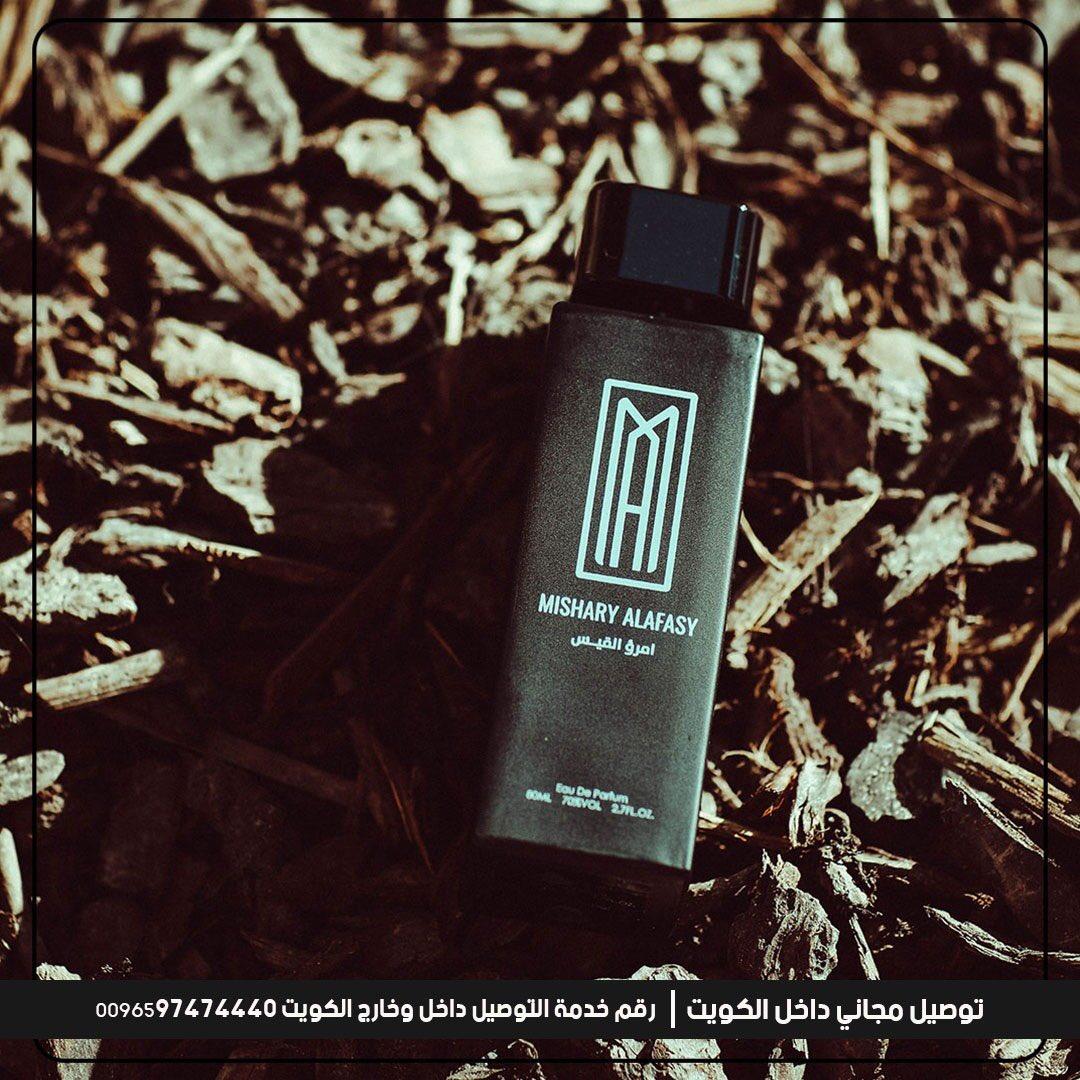 امرؤ القيس .. عطر أبناء الملوك . . . خدمة العملاء  والتوصيل 0096597474440 .  . #امرؤالقيس#عطور #بخور #perfumes #العفاسي_للعطور @Alafasy