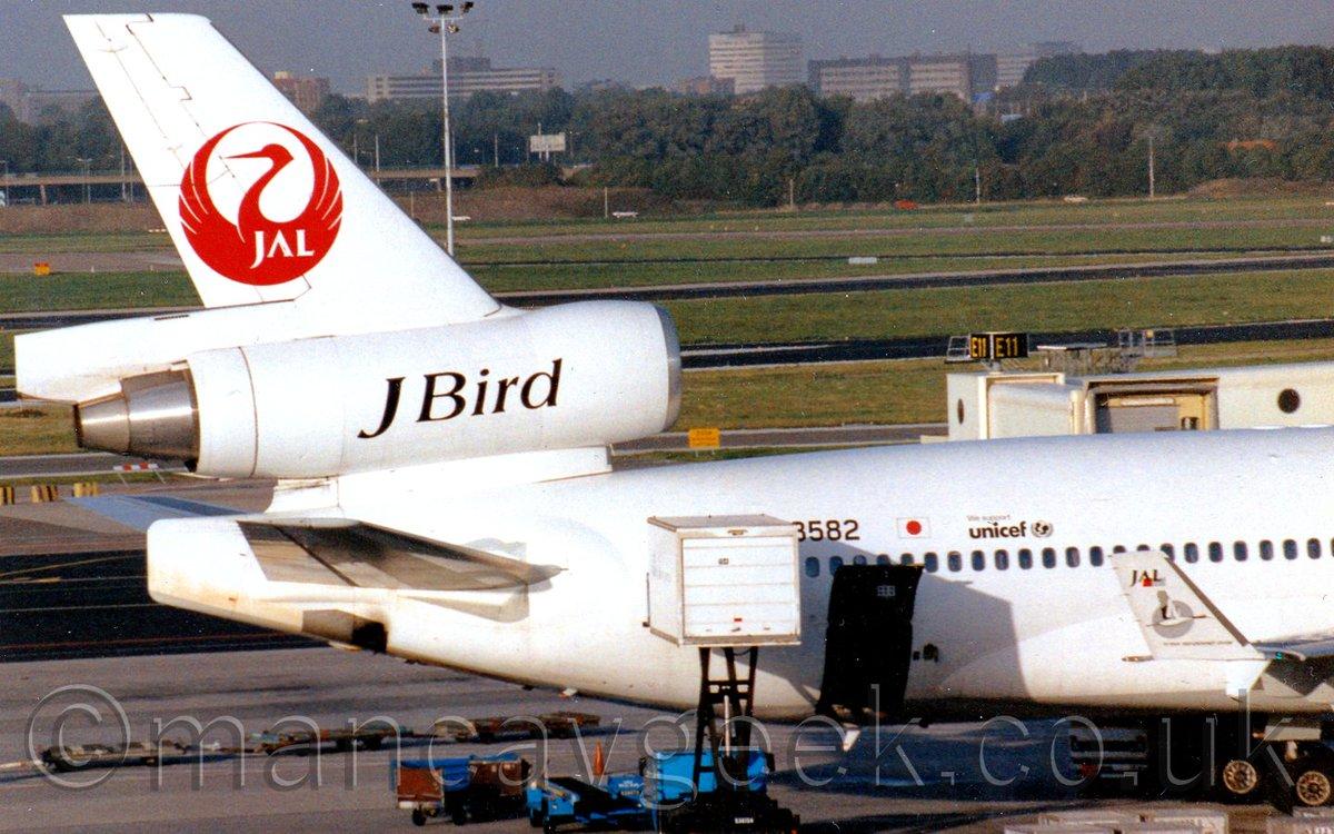 Tails 2020-04-05. JA8582, McDonnell Douglas MD11, Japan Air Lines, at Amsterdam Schipol, 27th September 1996. #avgeek #planespotting #tails #amsterdam #schipol #ams #eham #mcdonnellDouglas #md11 #jal #japanAirLinespic.twitter.com/Dc9jAIi9UV