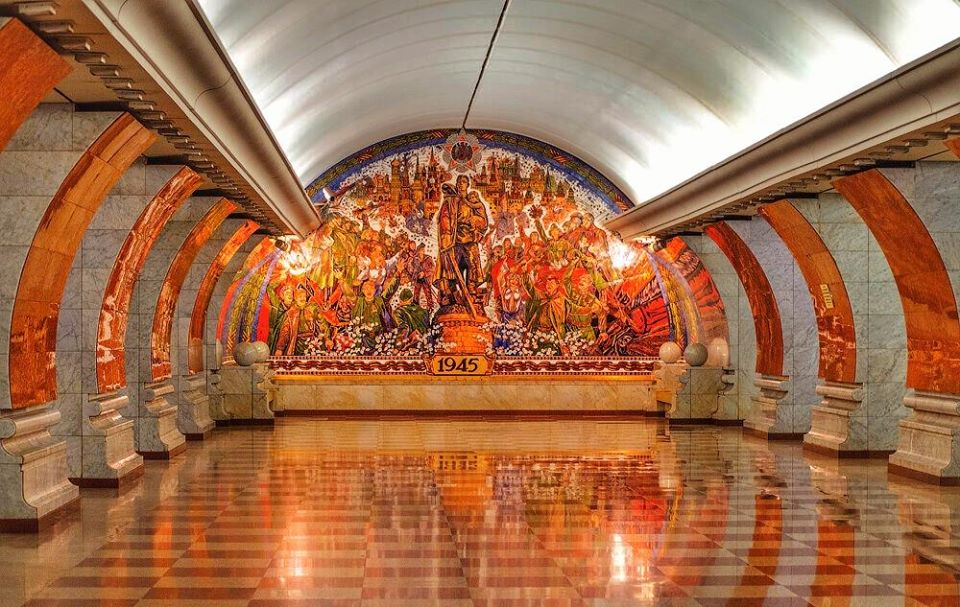 Park Pobedy (The Victory Park) Metro Station in Moscow #Russia pic.twitter.com/B4qhs5SbDM