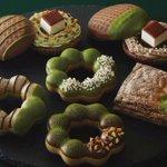 ミスタードーナツの次の期間限定商品がこちら!これは全部食べたい!