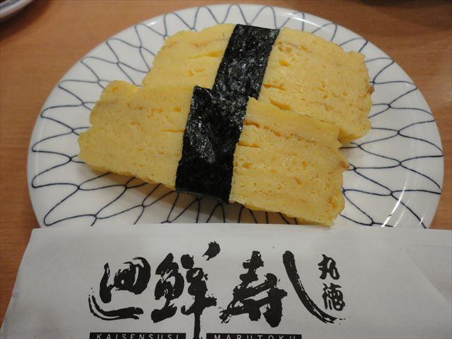 お寿司の玉子♪ 子供みたいですが、玉子のお寿司が大好きです! #回転寿司 #にぎり #玉子pic.twitter.com/CkxhU4zxmd